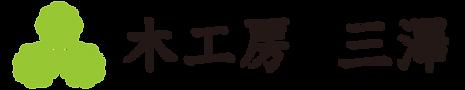 ヨコ図面用ロゴ.png