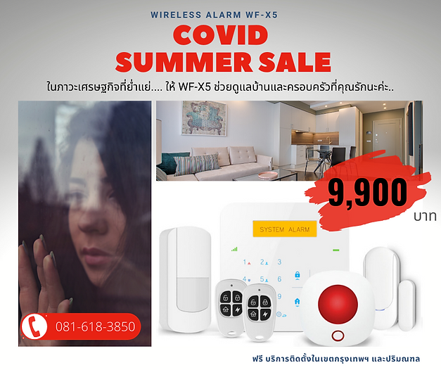 COVID PROMOTION.png