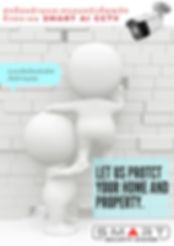 Turquoise Student Photo College Poster (