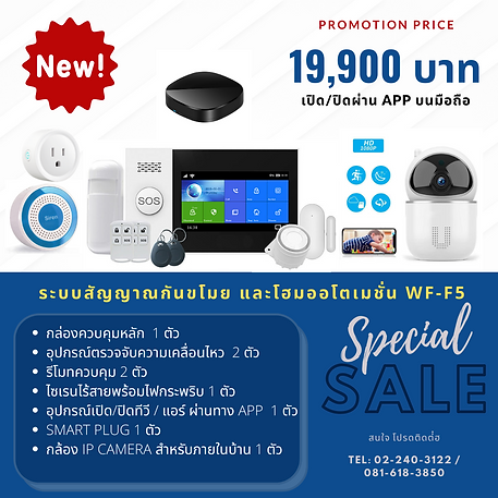 F5 PROMOTION (2).png
