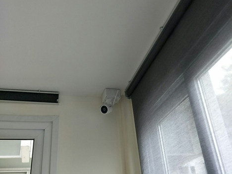 AI CCTV