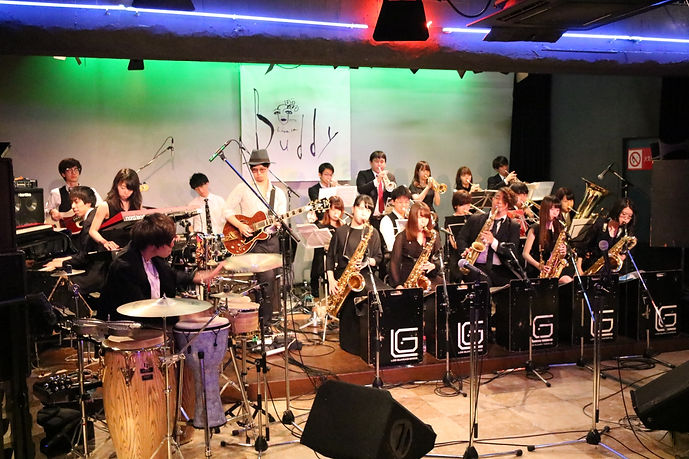 Royal Sounds Jazz Orchestra