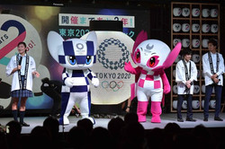 TOKYO 2020・2 years to go