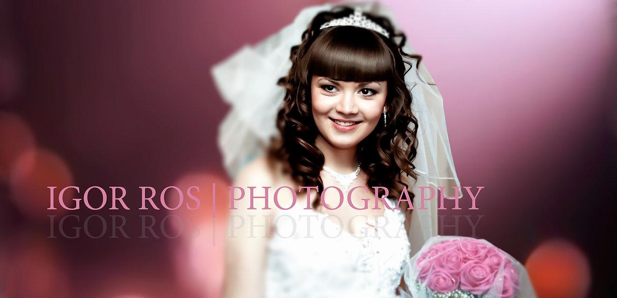 Игорь Рос, фотограф видеограф на свадьбу в Новосибирске, фото невесты.