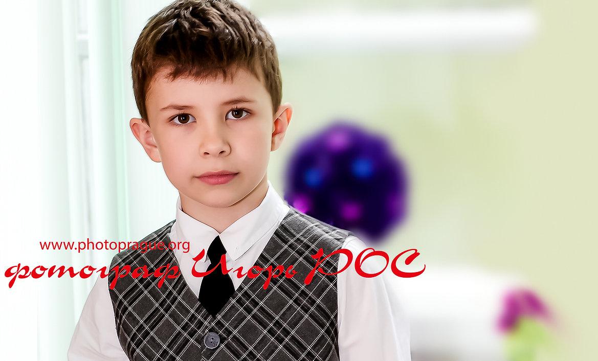 Портрет мальчика, в школе.