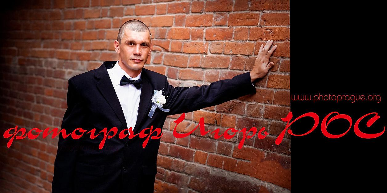 Бизнес портрет, фотограф Игорь Рос Новос