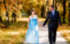 Свадебные фотки Новосибирск, Академгородок