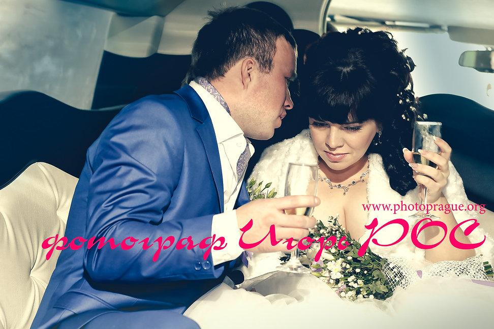 свадебные фотографии жениха и невесты, свадебный фотограф Игорь Рос Новосибирск.
