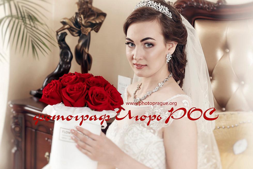 свадебные фотографии, фото невесты, фотограф Игорь Рос Новосибирск.