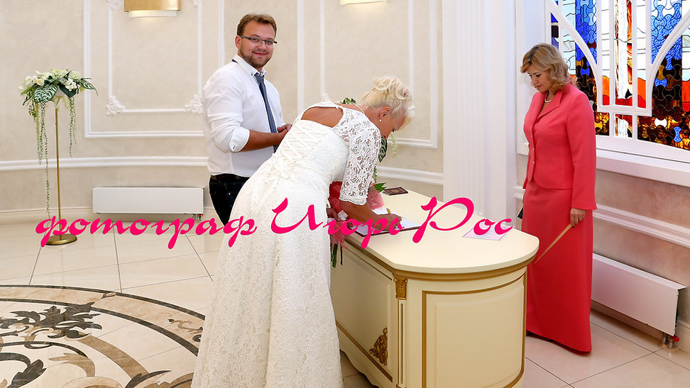 Торжественное бракосочетание ЗАГСе Новосибирске, на Красном Проспекте 68.