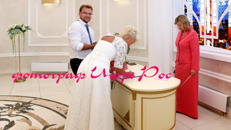 Торжественное бракосочетание ЗАГС Новосибирск