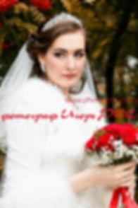 невеста, свадебные фотографии.jpg