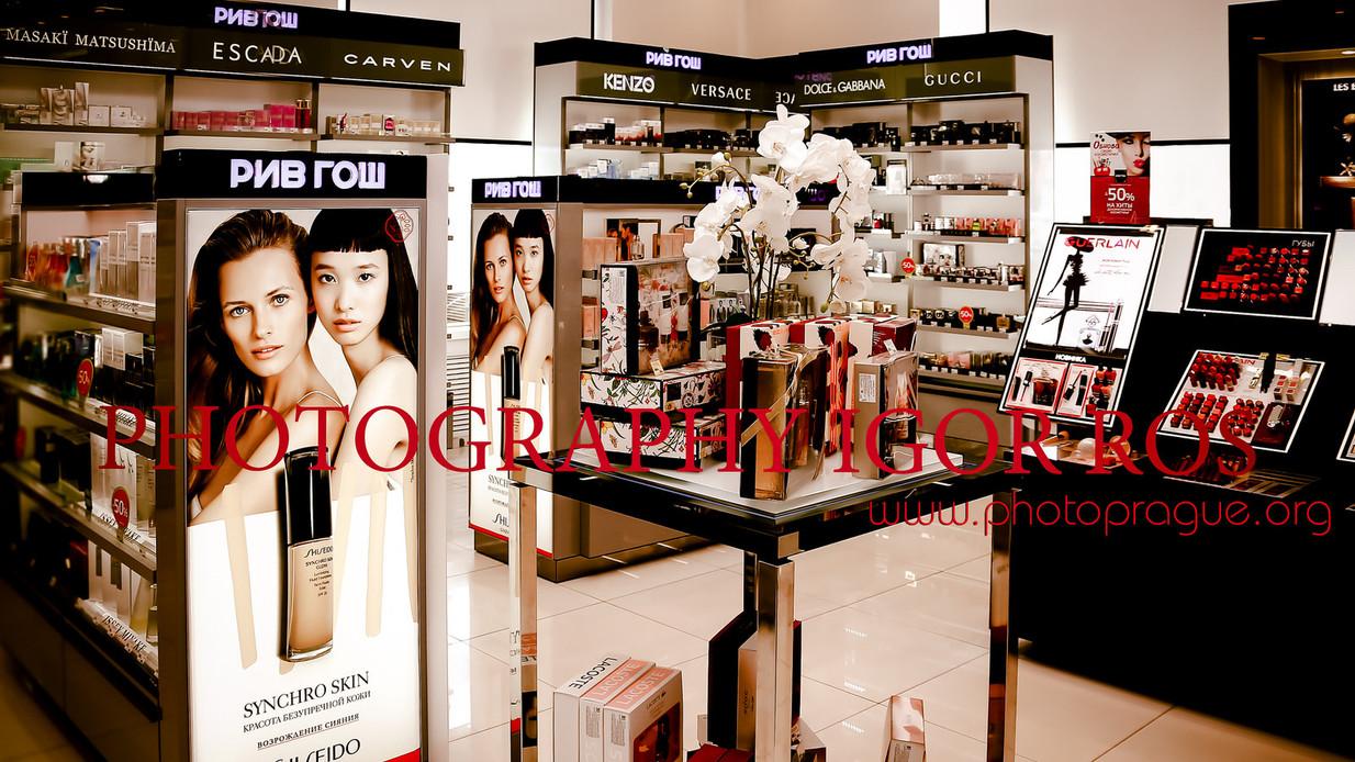 зал магазина РИВ ГОШ парфюмерия и косметика,Красный пр-т., 29, Новосибирск,