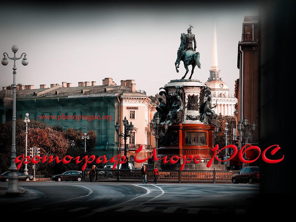 Исаакиевская площадь в Санкт-Петербурге, фотограф Игорь Рос Новосибирск.