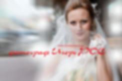 свадьба невеста.jpg