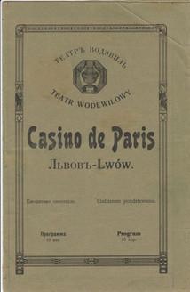 """Програмка театру-водевіль """"Casino de Paris"""""""