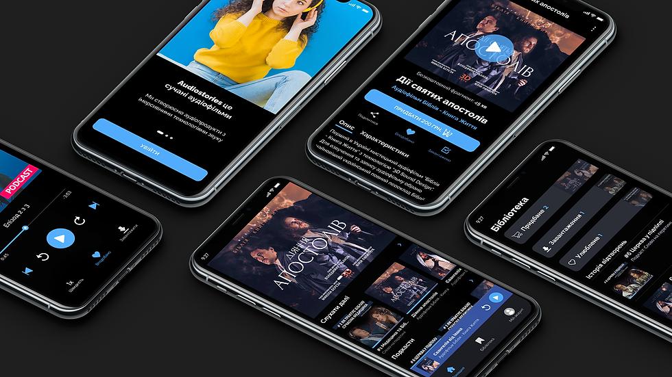web app aUDIOSTORIES_NEW.png