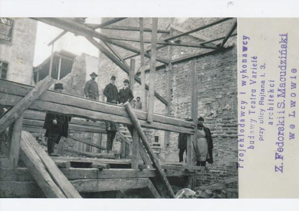 Будівництво театру-вар'єте