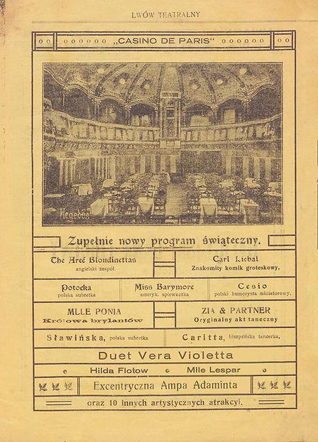 Фото залу 1912.jpg