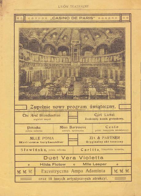 Фото залу з програмою вечорів театру Casino de Paris