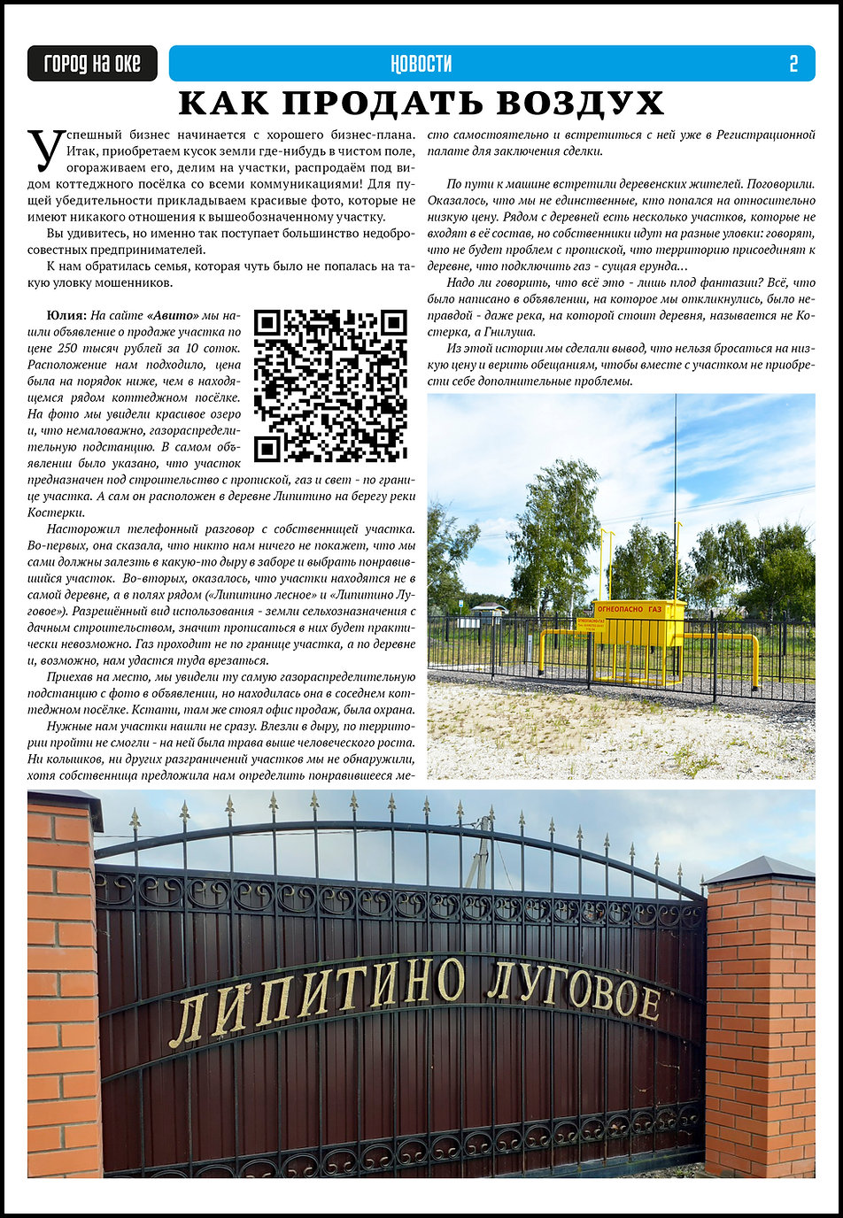 page_2_3_4_5.jpg