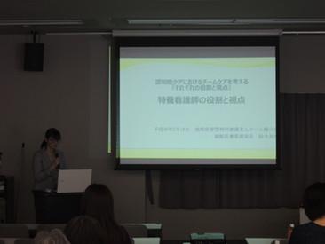 平成29年度最後の研修会が開催されました!