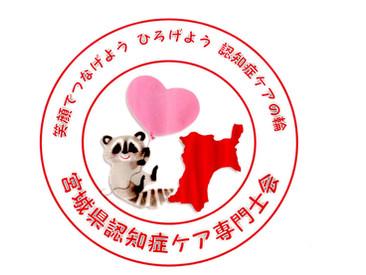 2/18研修会発表者のお知らせ