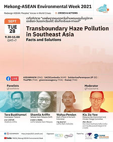 A unique discussion of transboundary haze pollution from Indonesia and the Mekong region