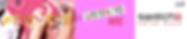 Swatch-SS18-Brandpage-Banne.png