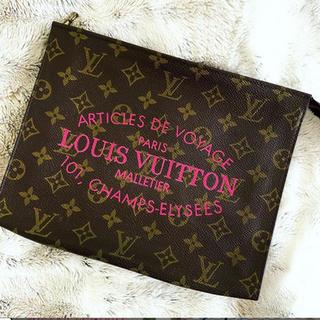 Louis Vuitton Logo painted toiletry bag