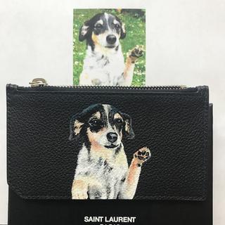 YSL painted dog portrait