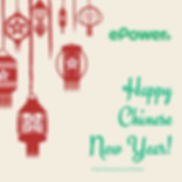 epower-ev-charging-happy-new-year.png