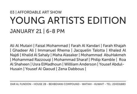 Dar Al Funoon Group Exhibition