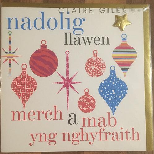 Nadolig Llawen - March a Mab yng Nghyfraith