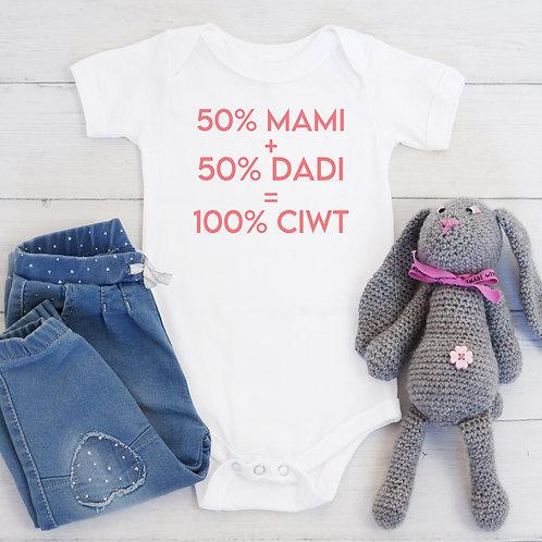 Baby Vest - 50%