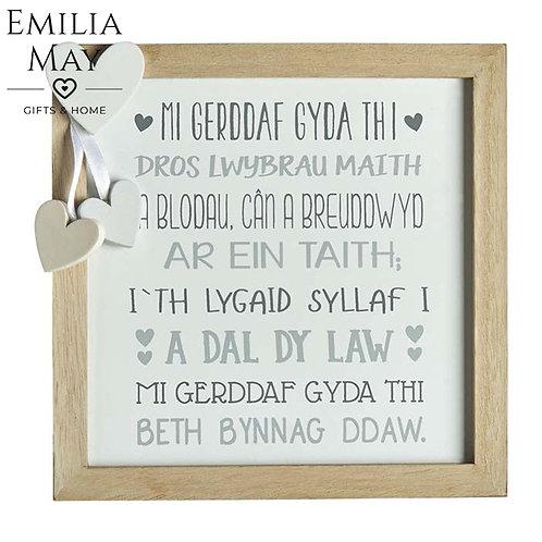'Mi Gerddaf Gyda Thi...' Sign