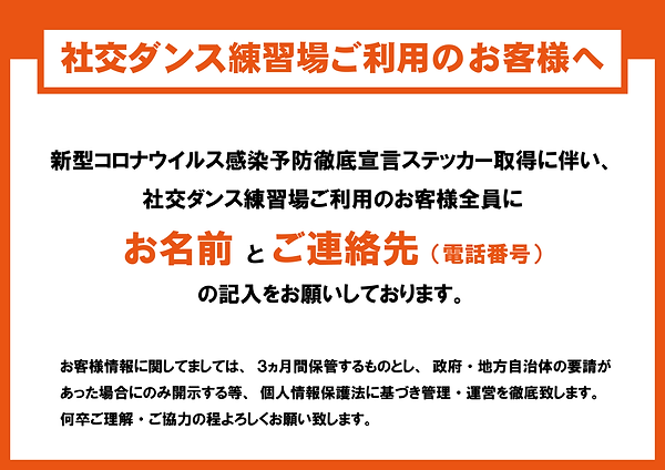 AH_記入表.png