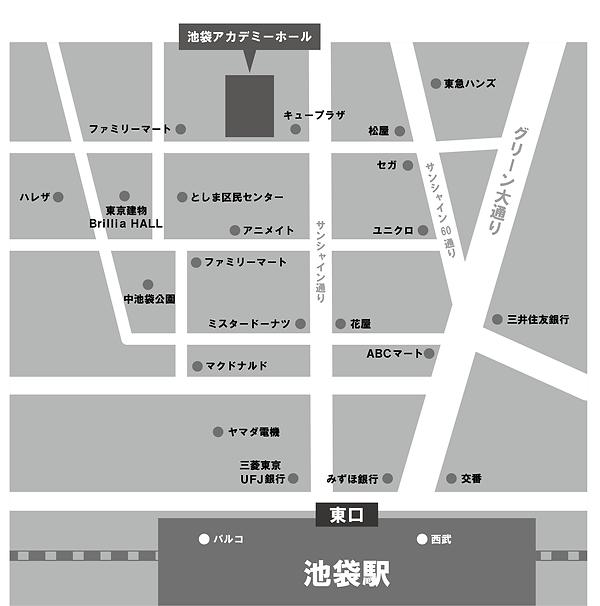 AH地図(20.10.02).png
