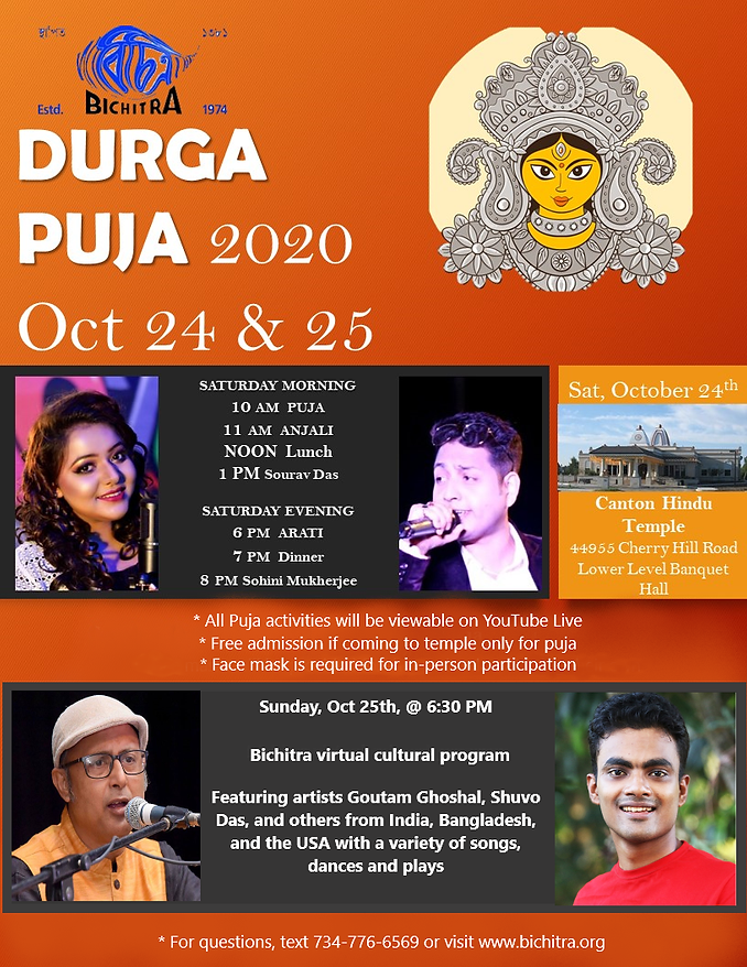 2020_Durga_Puja_Flyer_new1.png
