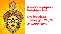 Bichitra_Oct24_Eve_Puja.png