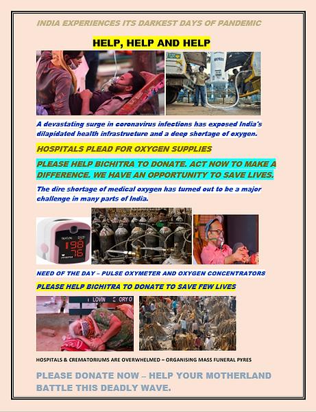 Bichitra Flyer.png