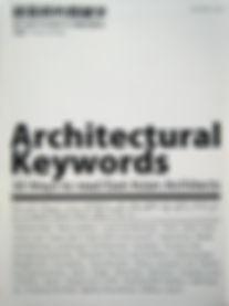 S-建築師的關鍵字.jpg