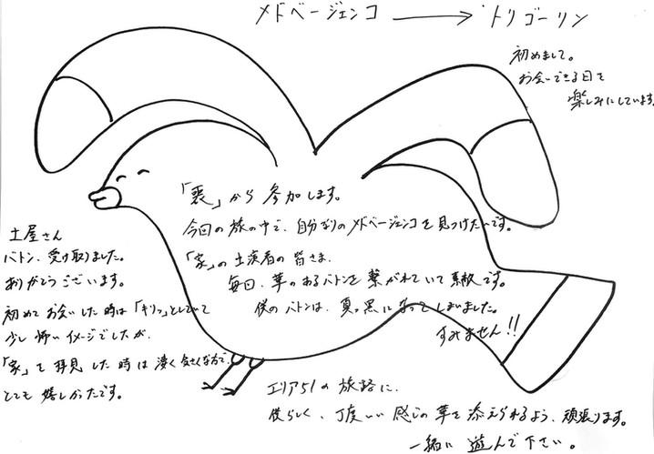 福田1.jpg