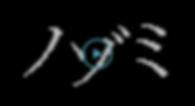 スクリーンショット 2020-01-12 14.53.46.png