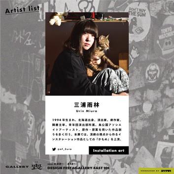 ARTISTLIST-07.jpg