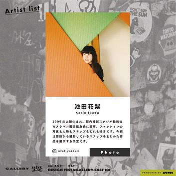 ARTISTLIST-05.jpg