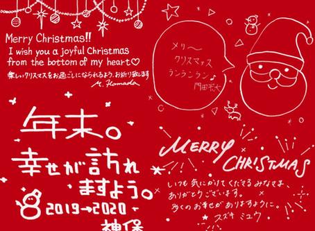 はじめてのクリスマス。「ノゾミ」動画公開日決定!