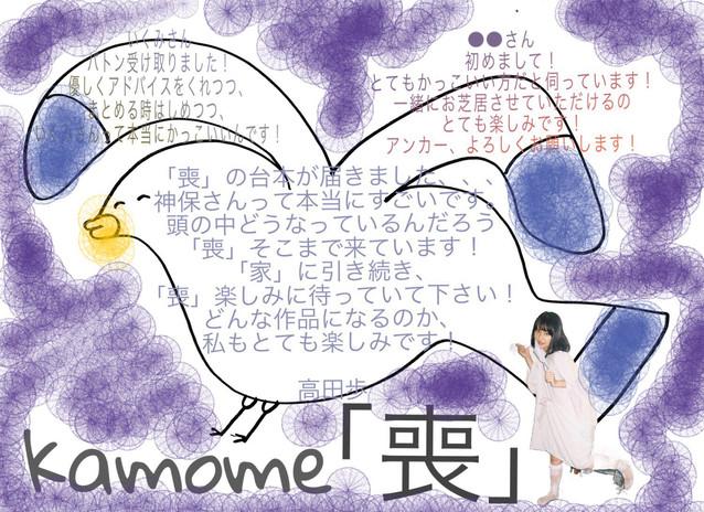 高田2改.jpg