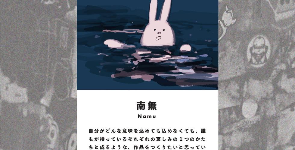 ARTISTLIST-03.jpg