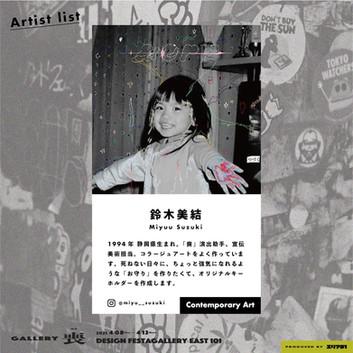 ARTISTLIST-10.jpg